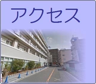 が 病院 大阪 はら な 東